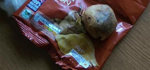 Mees leidis krõpsupakist terve kartuli
