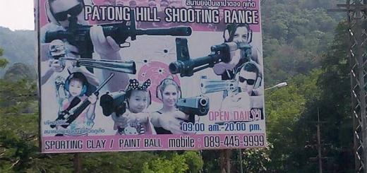 patong-hill-shooting-range